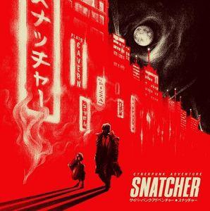 Konami Kukeiha Club (Soundtrack) / Snatcher (Colored Vinyl) 【輸入盤LP】()