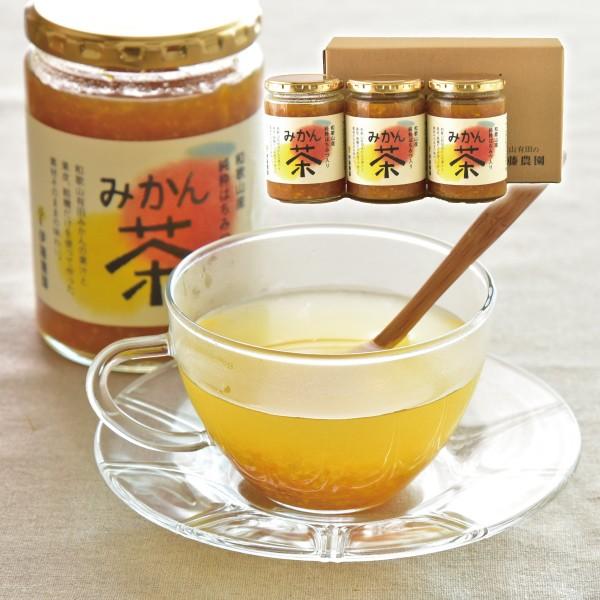 伊藤農園 みかん茶3個セット [国産みかん使用] [有田みかん・国産(和歌山産)・無添加]
