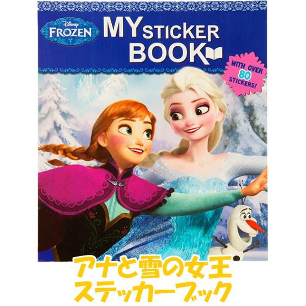 アナと雪の女王 ステッカー ブック ディズニー アナ エルサ オラフ フレーク シール 知育玩具 DIY プレゼント かわいい 並行輸入 980426