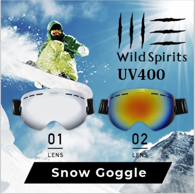 ワイルドスピリッツ スノーゴーグル スキーゴーグル スノーボード スキー ゴーグル メンズ レディース UVカット スノーボードゴーグル
