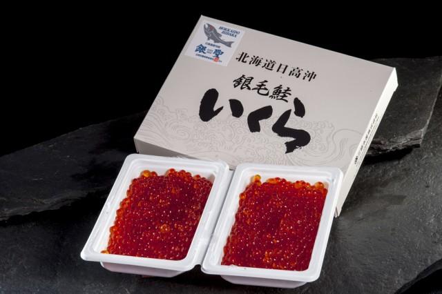 「銀聖 醤油漬いくら」北海道日高沖産 150gx2 プラ化粧箱入 冷凍 big_dr