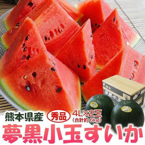スイカ 熊本県産 夢黒小玉すいか 4L×2玉 1箱 秀品 合計約6kg 送料無料