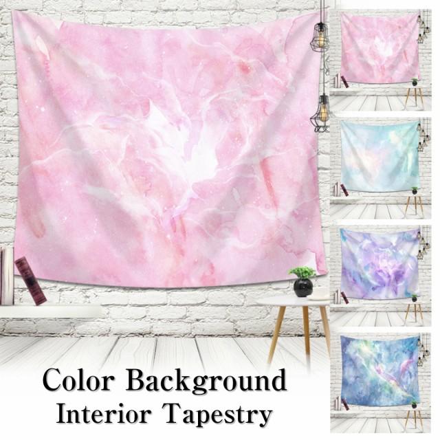 タペストリー パステル マーブル ピンク グリーン パープル ブルー ネイビー 柄 インテリア おしゃれ 大判 大きい 部屋 飾り 飾り付け 壁