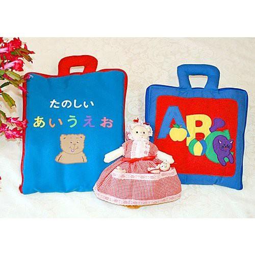 布絵本 たのしいあいうえお ABC bag おまけ付きミニ変身人形3びきのこぶた  ファンタイムプレイ ラーンギフトセット 送料無料