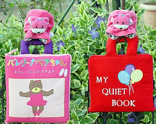 布絵本 MY QUIET BOOK バルーン バレリーナベアちゃん おまけ付きラトル入りルームシューズハッピーレッスンギフトセット 幼児教育