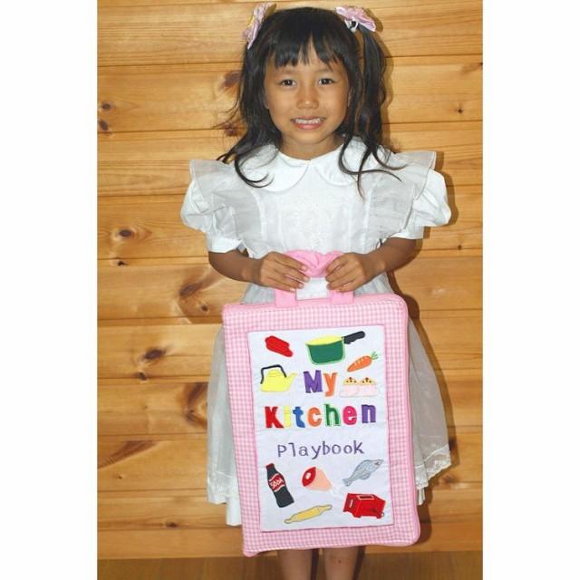 布絵本 知育絵本 知能開発レッスンブック My Kitchen Playbook 英語刺しゅう版 マイキッチンプレイブック 英語教育 幼児教育