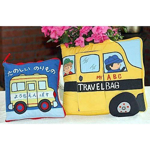 布絵本 MY ABC TRAVEL BAG/SCHOOL BUS たのしいのりもの刺しゅう版プレイ ラーンギフトセット幼児教育 英語教育 送料無料