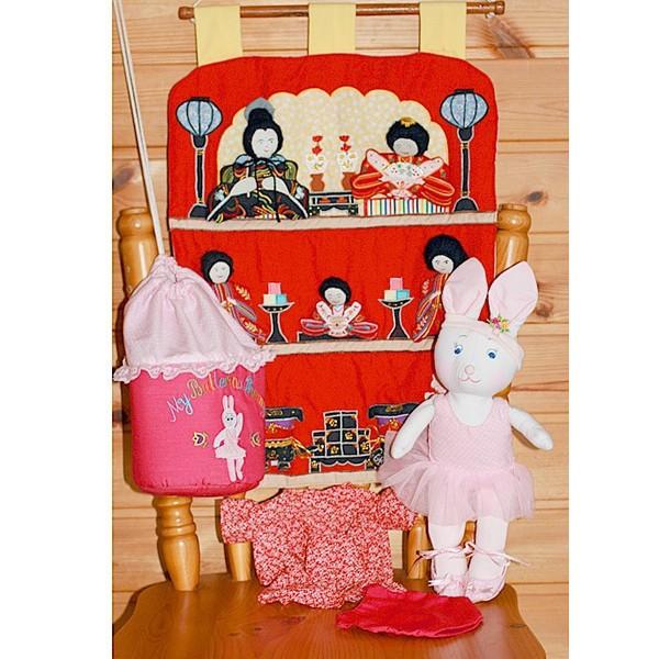 おひなまつり 布の壁掛けおひなさま 布の着せ替えバッグ バレリーナバニー おひなまつりギフトセット 初節句 送料無料