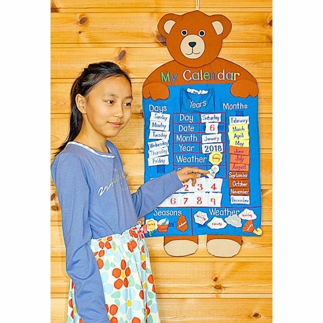 布絵本 布の万年カレンダー My Calendar ベアズマイカレンダー Enjoy English!!シリーズ 英語教育 送料無料