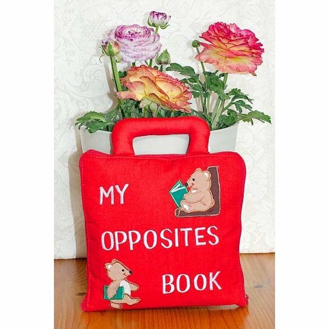 布絵本 知育絵本 英語ことばあそび  MY OPPOSITES BOOK 英語刺しゅう版 英語教育 幼児教育