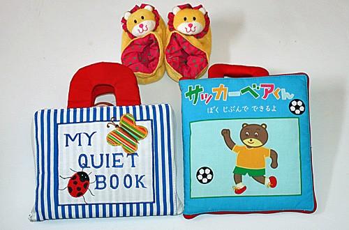 布絵本MY QUIET BOOKブルーストライプ サッカーベアくん おまけ付き スペシャルプレイ ラーンギフトセット 幼児教育