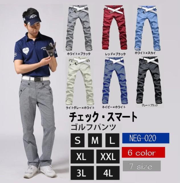【3L・4L】大きいサイズ ゴルフウェアメンズ ゴルフパンツ メンズチェック ストレッチ パンツ (チェックスマートパンツ)NEG-B020