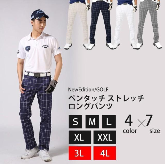 ゴルフパンツ 大きいサイズ ゴルフウエア メンズ ペンタッチ ゴルフパンツ ゴルフ パンツ メンズ ストレッチ ロングパンツ NEG-032