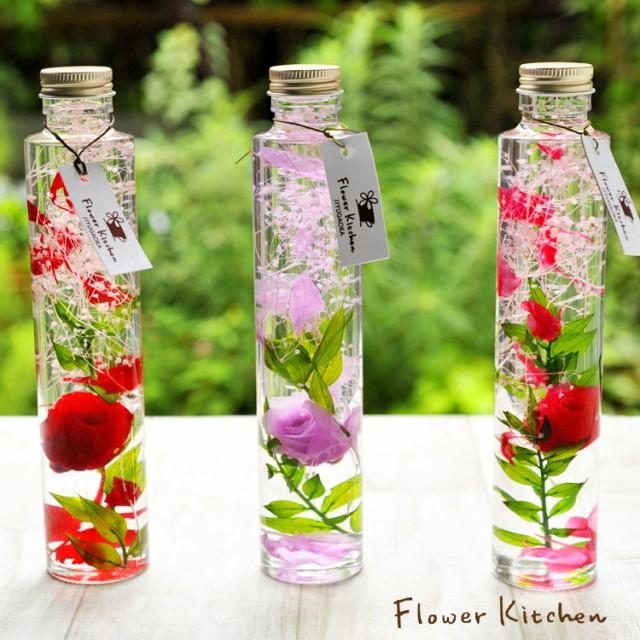 フローリストのデザイン ハーバリウム ボトル ハーバリウム 植物標本  翌日配達 送料無料(一部地域を除く) 枯れない 花 フラワー