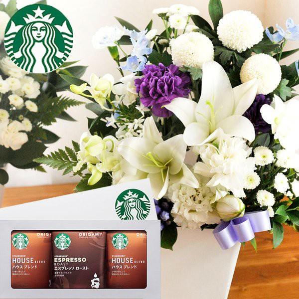 お供え花とコーヒーのセット ユリのお供えアレンジ +スターバックスコーヒギフトセット 即日発送 喪中見舞い お悔み メッセージカード
