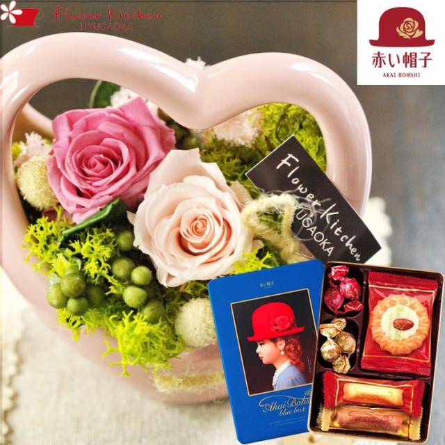 枯れない花とスイーツのセット プリザーブドフラワー チャーミングハート ピンク と「赤い帽子」ブルーBOX クッキー缶ギフトセット 最短