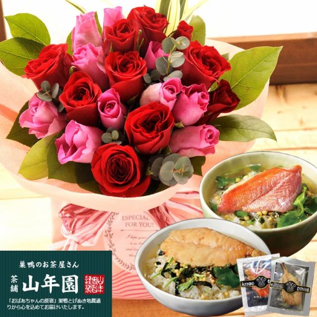 花とグルメ お取り寄せ グルメ セット 20本 バラ スタンディングブーケ 高級 お茶漬け 2食(金目鯛、炙り河豚) 最短翌日着 送料無料