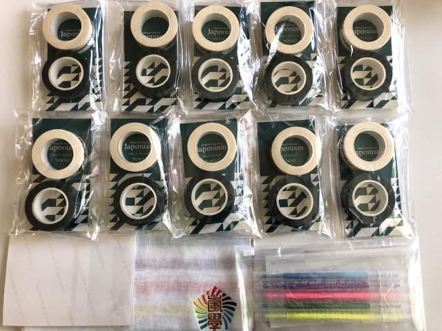 嵐【相葉雅紀】マスキングテープ 10個+ガーゼミニタオル+蛍光ペンセット+公式写真【相葉雅紀】1種 セット