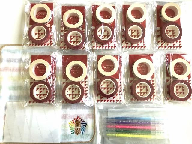 嵐【櫻井翔】マスキングテープ 10個+ガーゼミニタオル+蛍光ペンセット+公式写真【櫻井翔】1種 セット