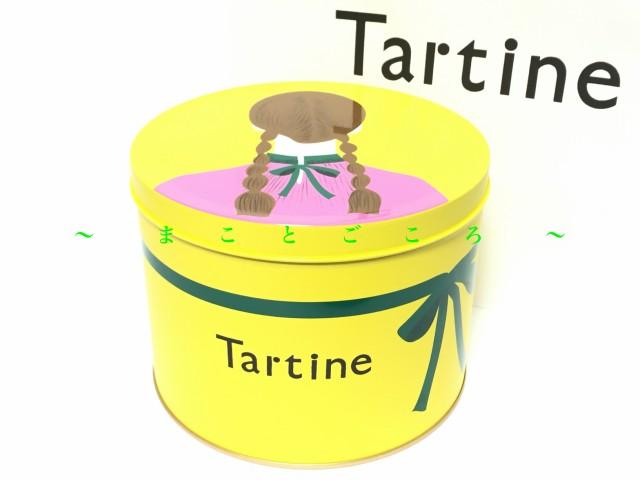 ☆ 2021 バレンタイン ☆ Tartine タルティン 限定缶 M 9個入 お菓子 東京お土産 スイーツ ギフト プレゼント お土産袋付き