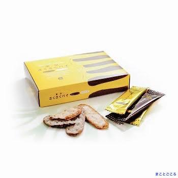 東京さくさくパイ 20枚入 チョコレート味 キャラメル味  東京往来館  東京お土産 定番 ギフト プレゼント お土産袋付き