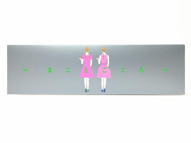 ☆ 2021 バレンタイン ☆ Tartine タルティン ストロベリー 4個入 お菓子 東京お土産 スイーツ ギフト プレゼント お土産袋付き