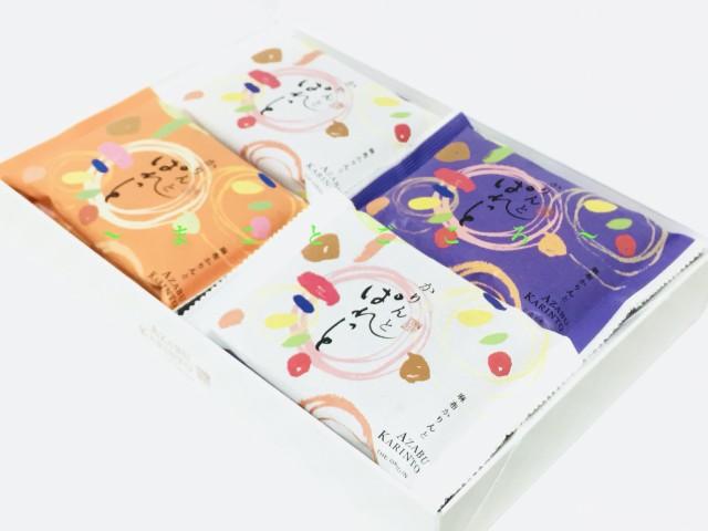 ☆ 2020 敬老の日 ☆ 麻布かりんと かりんとぱれっと 8袋詰合せ お菓子 東京お土産 ギフト プレゼント 和菓子 麻布 かりんとう お土産袋