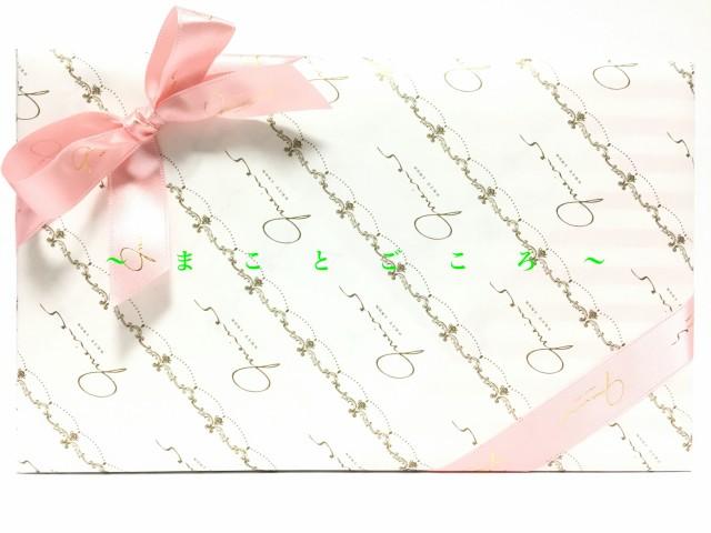 グマイナー バウムヴェレ 5個入 ☆話題のスイーツ☆ 洋菓子 お菓子 東京お土産 ギフト プレゼント バウムクーヘン お土産袋付き