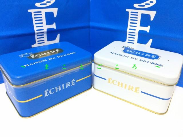プレミアムスイーツ ECHIRE サブレ・エシレ & ガレット・エシレ 2缶セット お菓子 東京お土産 スイーツ ギフト プレゼント お土産袋付き