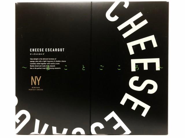 ☆ 2020 敬老の日 ☆ ニューヨーク パーフェクト チーズ チーズエスカルゴ 6個入り 東京お土産 ギフト プレゼント 東京駅 お土産袋