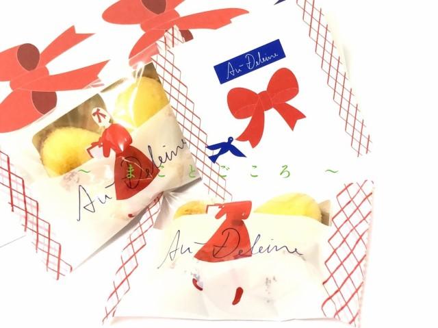 ☆ 2020 お歳暮 ☆ AUDREY オードリー オードレーヌ 4個入 お菓子 東京お土産 スイーツ ギフト プレゼント お土産袋付き