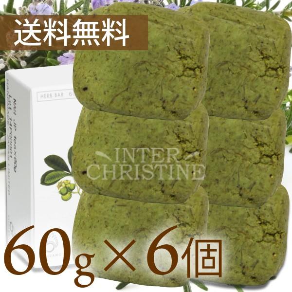 【6個セット】ナンダモプレミアム60g