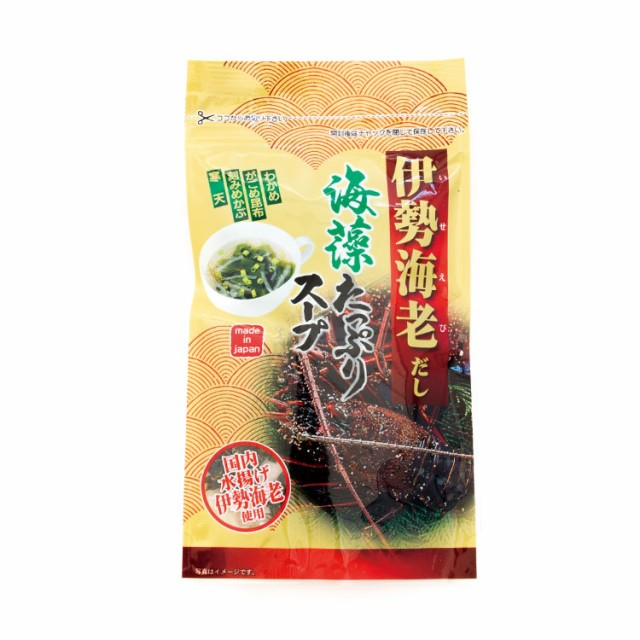【ネコポス送料無料】伊勢海老だし海藻たっぷりスープ 40g×3袋 だし 海藻 スープ SP
