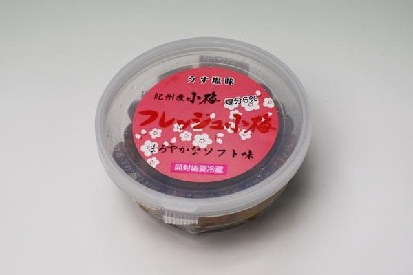 ☆レターパック500対応☆紀州産小梅 フレッシュ小梅 120g