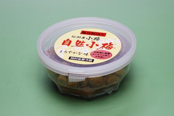 ☆レターパック500対応☆昔ながらの辛くてすっぱい梅 紀州産小梅 自然干小梅 120g