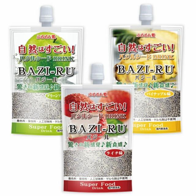 【送料無料】「ぷるるん姫」自然はすごい!バジルシードドリンク『BAZI-RU(バジール)』12個入り