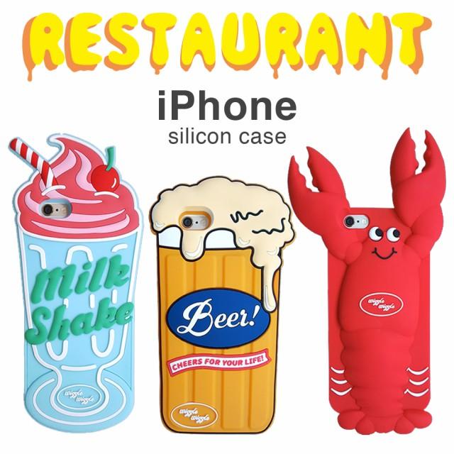 dc00ddc2b9 SALE メール便 送料無料 レストラン iPhoneケース 各種サイズあり シリコン 液晶フィルム付 iPhone5