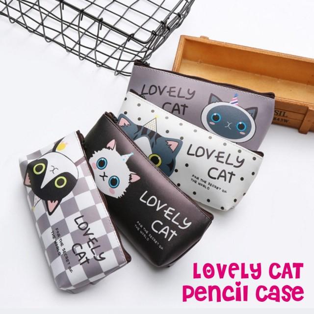 メール便 送料無料 ラブリーキャット ペンケース 4種 ねこ ネコ 猫 筆箱 小物入れ ポーチ 文房具 ケース