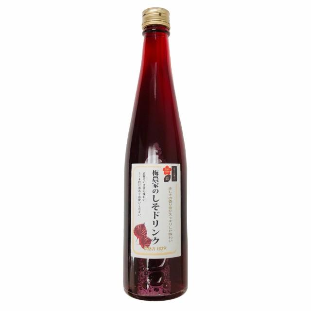 梅農家のしそドリンク 500ml 家庭用 希釈タイプ ジュース 濃縮 紫蘇