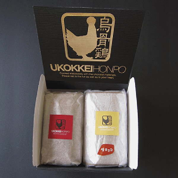 烏骨鶏ロールケーキ 2本セット(プレーン・生チョコ)烏骨鶏本舗(送料無料)(冷凍 贈答 ギフト 敬老の日)