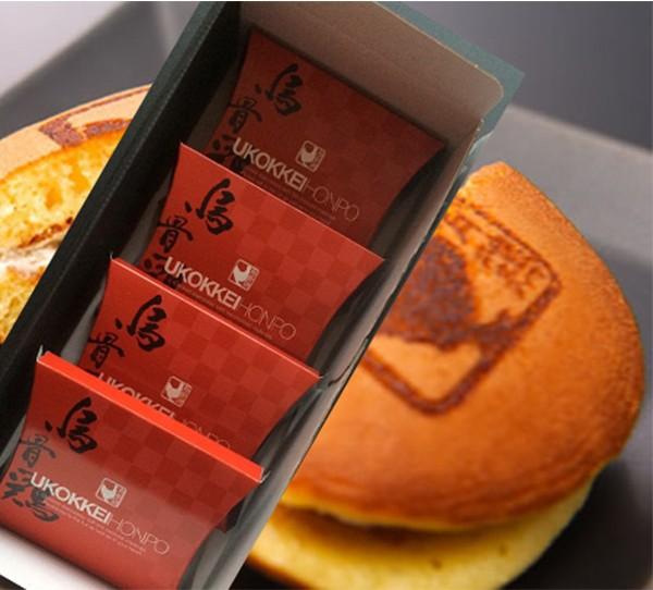 烏骨鶏生どら焼き 4個セット 烏骨鶏本舗(送料無料)(冷凍 贈答 ギフト 敬老の日)