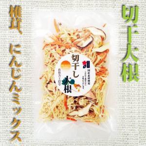 切干大根にんじんしいたけミックス(50g×5袋)