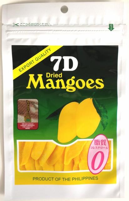 7Dドライマンゴー 10個入(土産 お土産 おみやげ )
