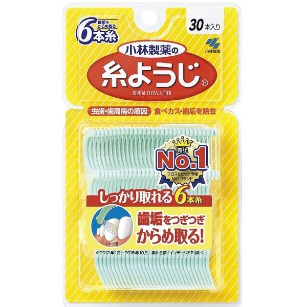 メール便 小林製薬の糸ようじ フロス ピック デンタルフロス 30本
