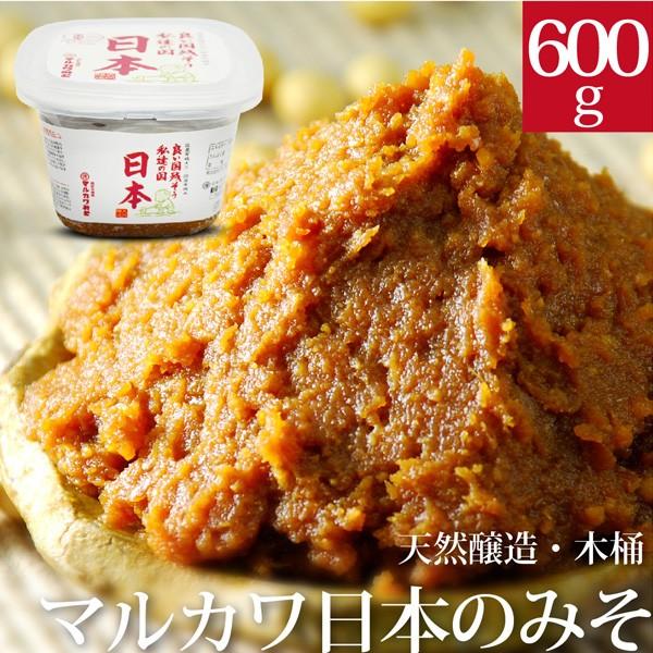 有機みそ日本 600g 天然醸造・木桶・蔵付き麹菌