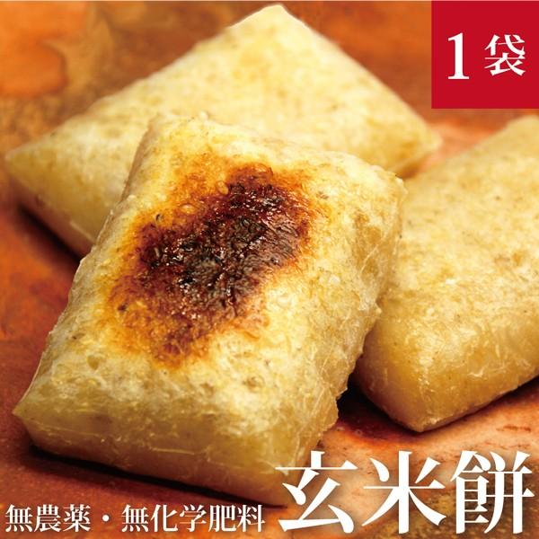 玄米切餅 10枚入×1袋 無農薬・無添加【GI値37-低GI食品】