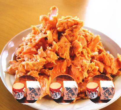 送料無料 紅焼鮭ほぐし身 200g 3個セット  鮭フレーク 平庄商店 HPI 瓶 北海道 お土産 贈り物 ギフト グルメ お取