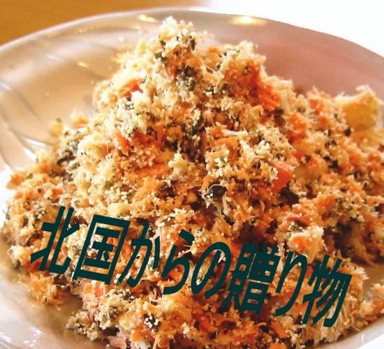 送料無料 紅鮭昆布 200g  平庄商店 HPI 北海道限定 お土産 みやげ ごはんのおとも 御飯のお供 お取り寄せグルメ 食品
