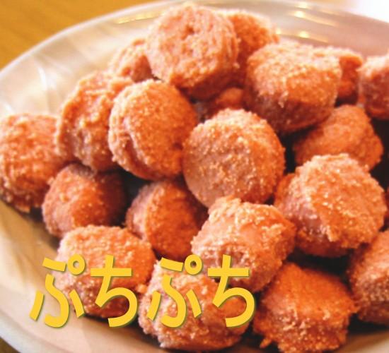 送料無料 ひと口たらこ 180g  鱈子 平庄商店 HPI 御飯のお供 ごはんのおとも 北海道 お土産 贈り物 ギフト おかず