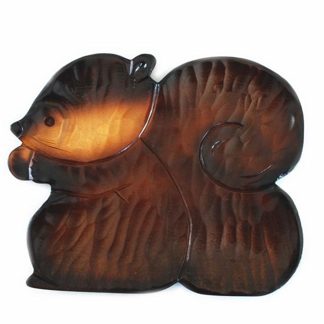木製 めいめい皿 しまりす 大  木彫り 木の食器 銘々皿 リス 動物 北海道 雑貨 お土産 おみやげ ギフト プレゼント